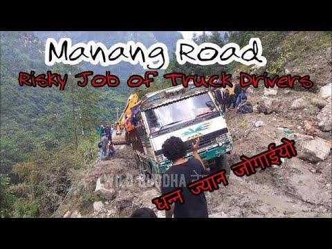 Download Nepali Truck Driver's Risky Job || Besisahar Manang Road, Nepal