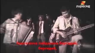 Роза Шакирова - Өмүр караоке