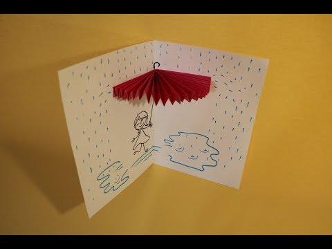 Картинки дню, объемный зонт для открытки