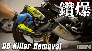 Removing Arrow exhaust DB killer. Brute force vs Standard 鑽爆Arrow管 | EN Subtitle