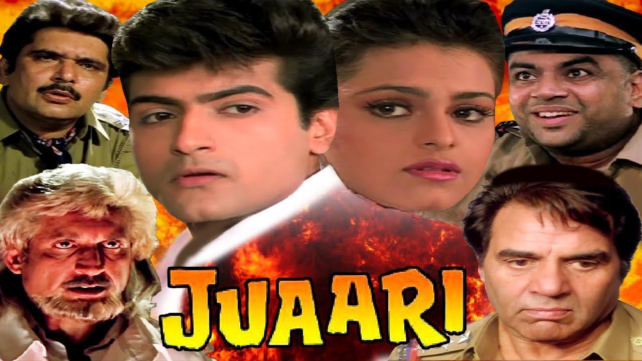 Download Juaari (1994) Bollywood Action movies | Dharmendra, Arman ,Shilpa, Paresh Rawal | Hindi Movie || NV