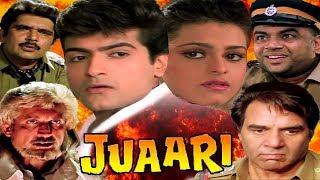 Juaari (1994) Bollywood Action movies | Dharmendra, Arman ,Shilpa, Paresh Rawal | Hindi Movie NV