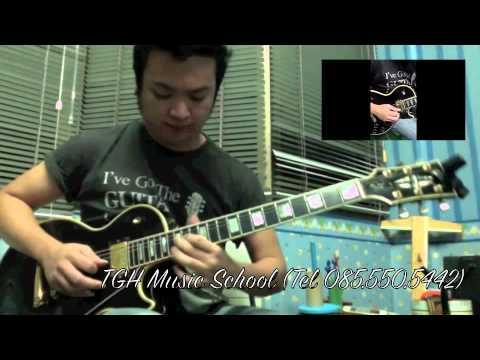 พันทิพย์ Loso (Guitar cover by GOFFYJOUNG)
