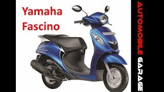 Yamaha Fascino New 2017 Review | Full Specifications | All Colors