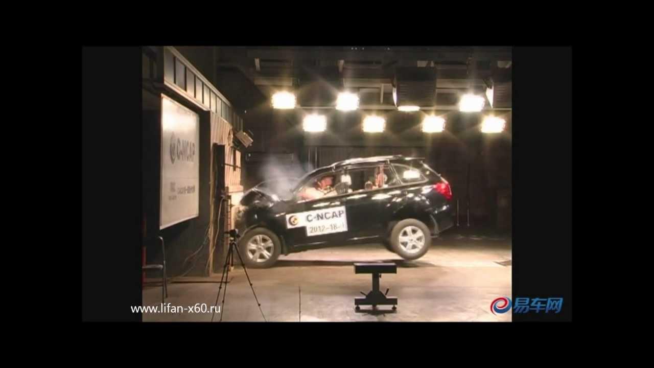 Сравнительный тест: Lada Kalina Cross и Lifan X50 - YouTube