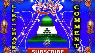 Aa Gaye Sarkar || Dj Mix Naat 2018 || Eid Miladun Nabi Special