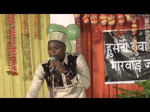 New Naat Jab Husn Tha Unka Jalwa Numa by Shabbir Barkati