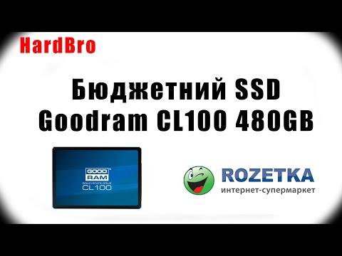Goodram CL100 480GB GEN.2 SATAIII TLC (SSDPR-CL100-480-G2)