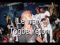 DEAN WEZZI - HBD FLORENT MAHUYON (Audio Officiel)