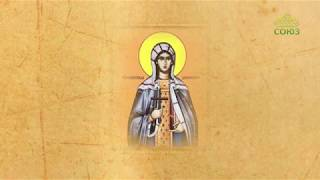 Церковный календарь. 7 августа 2019. Святая Олимпиада диаконисса