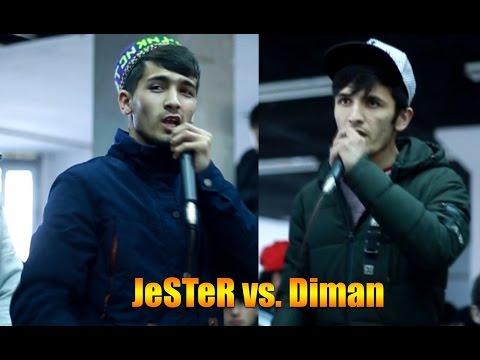 Видео Battle JeSTeR vs  Diman (RAP.TJ)
