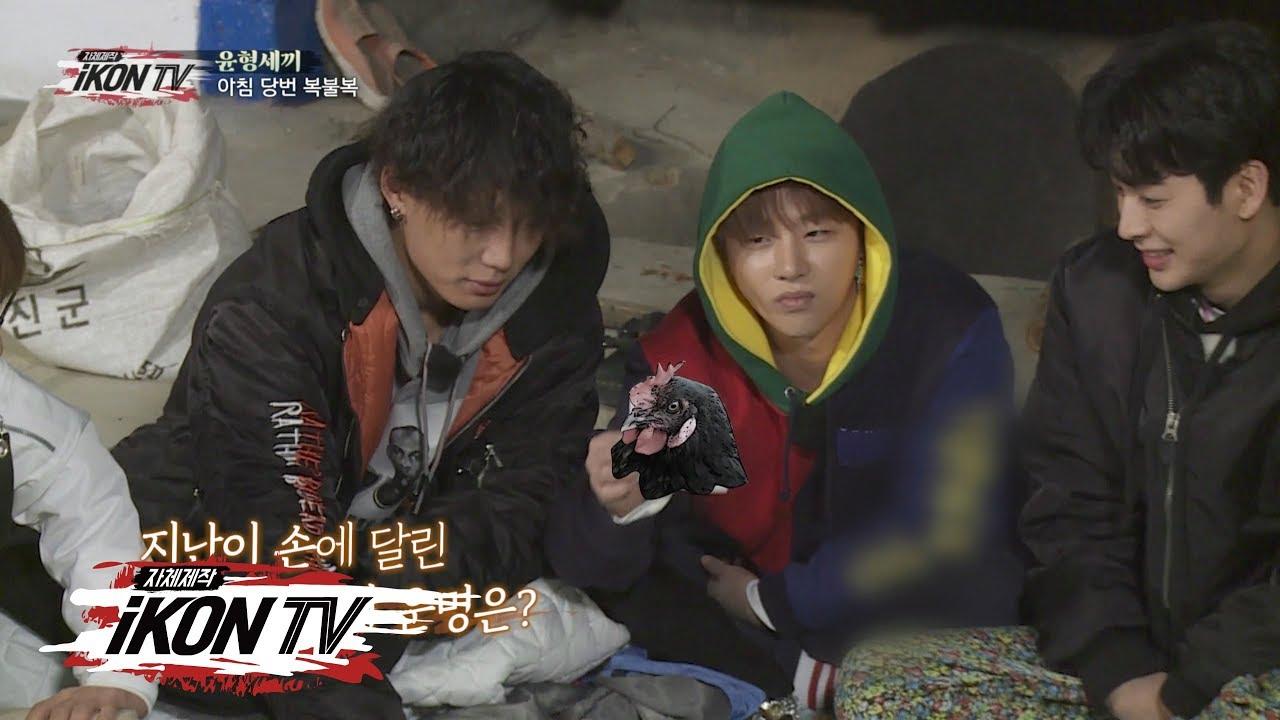 Download iKON - '자체제작 iKON TV' EP.6-2