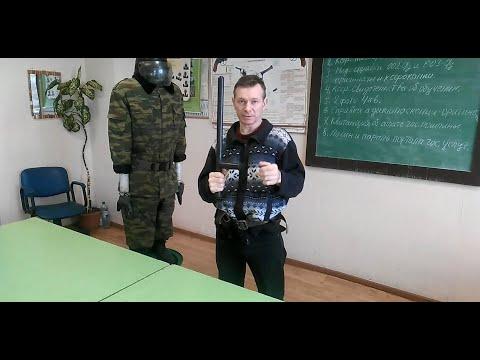 Как правильно использовать наручники и палку резиновую ПР-Т75М