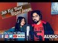 Jab Koi Baat Bigad Jaye || Pravin Kumar || Feat. Uma || Cover !!