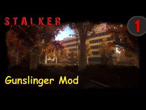 S.T.A.L.K.E.R. - Call Of Pripyat + Gunslinger Mod [ Часть 1 ] Прохождение с Изучением Сюжета