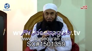 Repeat youtube video (SC#1501359) ''Allah Har Lamha Apnay Banday Ki Taubah Ka Muntazir'' - Maulana Tariq Jameel