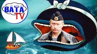 Как Россия Азовское море отстояла