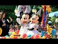 Mickey & Minnie Mouse 90th Birthday DISNEYLAND Parade W/ Ninety Disney Characters (Some Rare!)