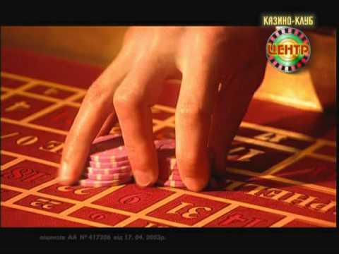 интернет казино арбат