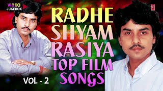 RADHE SHYAM RASIA [ Superhit Bhojpuri Video Songs Collections ] Vol.2