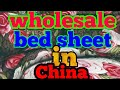 100% Polyester 3D Printed Fabric Bedsheet For Bedding Sets best video wholesale full details