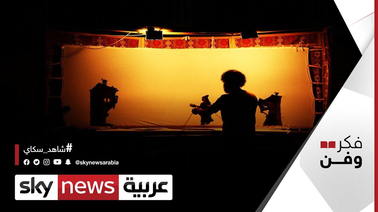 المنتج والمخرج الأردني إياد الخزوز يكشف عن ماذا ينقص المسلسلات العربية للوصل إلى العالمية | #فكر_وفن  - 08:58-2021 / 4 / 16
