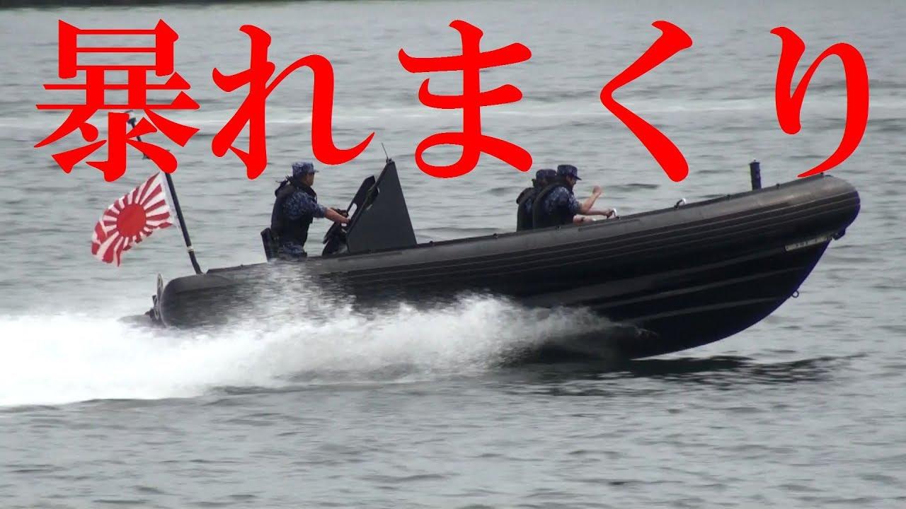 暴れまくり」横須賀警備隊 高速...