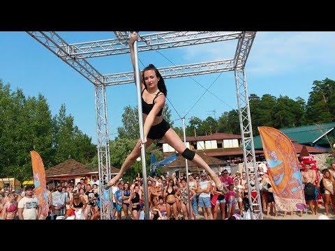 Novosibirsk Beach Ferstival: Electronic bank 2017