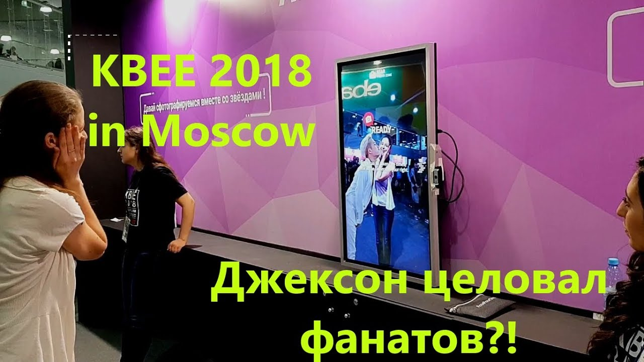 Did Jackson from GOT7 kiss fans in Moscow?! (eng sub) || Moscow KBEE 2018  NCT, Infinite, GOT7, SuJu