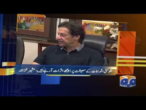 Geo News Updates 9:30 PM   24th August 2019