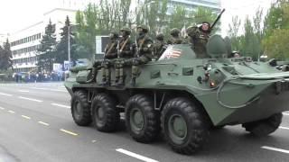 видео Стоит посмотреть: Донецк. Акция