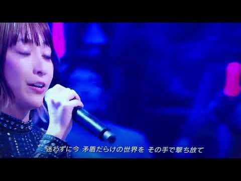 IGNITE 藍井エイル