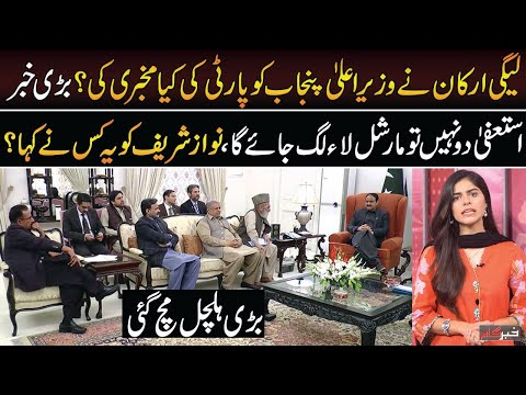 Muhammad Usama Ghazi: Wazir e Ala Punjab Usman Buzdar Ko Kon Si Mukhbari Ki Gayi