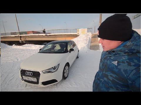 Малышка Audi A1 Обзор, тест драйв Buksir
