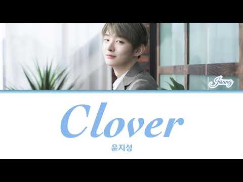Free Download 【かなるび/日本語訳】 Clover - Yoon Jisung (윤지성) Mp3 dan Mp4