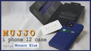 아이폰12 케이스 추천 무쪼케이스 MUJJO 가죽케이스…