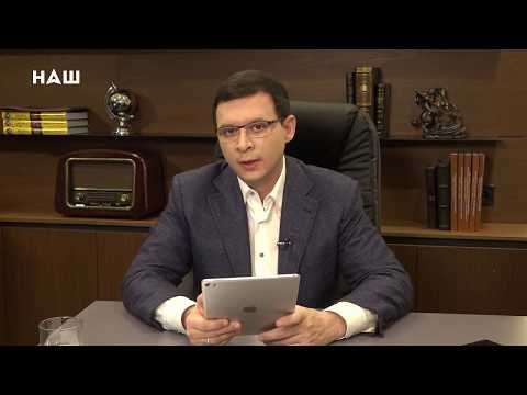 Мураев: Стоит стратегическая