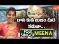 Dhani Pere Saranga Dhariya Folk Song By Meena | #Telanganam | Telugu Folk Song | YOYO TV Music