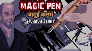 Magic Pen | जादुई कलम | Horror story Animated | Hindi Kahaniya by TAF