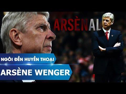 Ngôi đền huyền thoại | Arsene Wenger