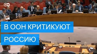 Новый постпред США при ООН  Крым   это Украина