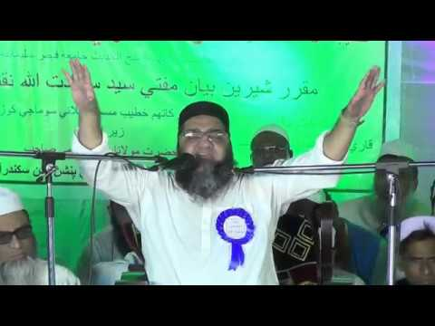 Qari Ahmed Ali Falahi Sahab Bayan part 4 of 9 on 29/11/2017 at bowenpally hyderabad