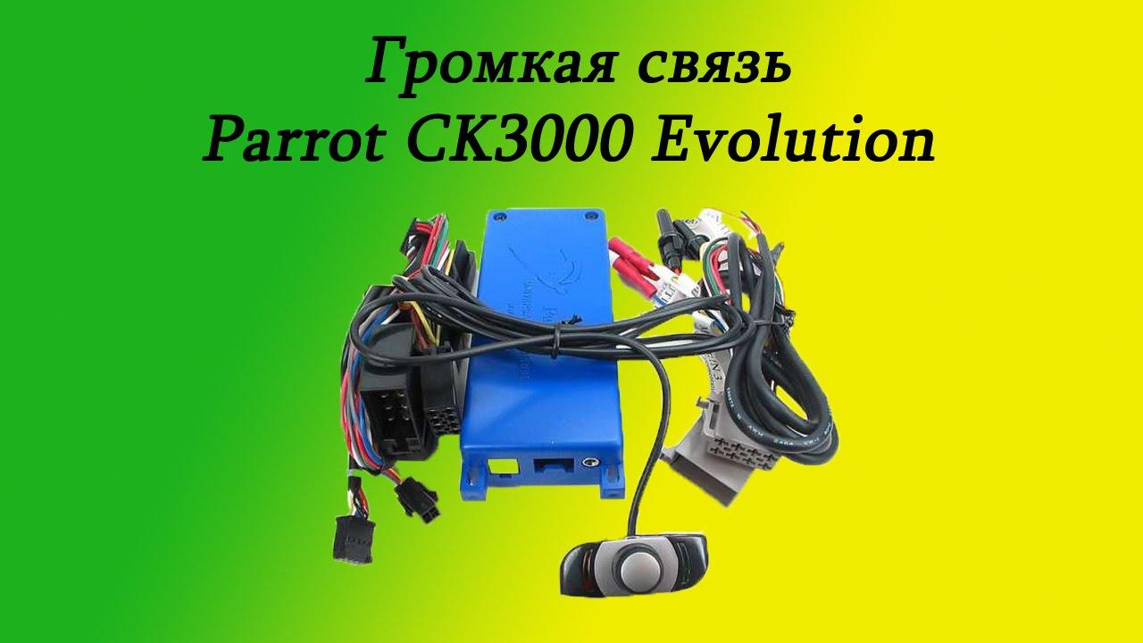 medium resolution of parrot ck3000 wiring diagram