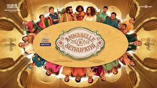 Annabelle Sethupathi | Official Telugu Trailer | Vijay Sethupathy, Taapsee Pannu | Sep 17th Image