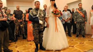 Свадьба Мотороллы. Донецкий ЗАГС. 11.07.2014