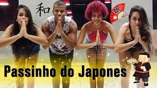 Baixar Passinho do Japonês - MC Loma e as Gêmeas Lacração   Coreografia / Choreography KDence