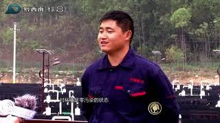兴义清水河:陆基高效循环水渔业养殖示范基地建成投入使用