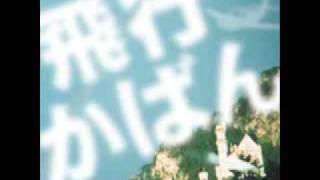 """""""詳細はこちら↓ http://www.digigi.jp/bin/showprod?a=66099&c=20480331..."""