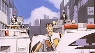 Patlabor OVA trailer (U.S. Manga Corps, 1996)
