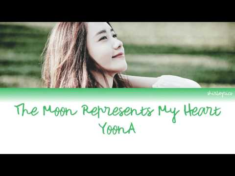 YoonA (允儿) - 月亮代表我的心 (原唱:邓丽君) (The Moon Represents My Heart) (CHI/PIN/ENG Color Coded Lyrics)